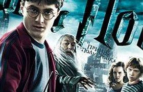 Очаровавший Папу Римского новый фильм о Гарри Поттере станет хитом в России