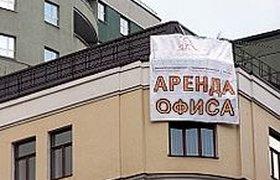 В Москве пустует каждый пятый офис
