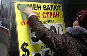 К концу года рубль может упасть на 16% к доллару