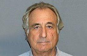 Бернард Мэдофф осваивает в тюрьме новую профессию