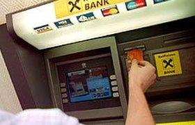 Банки защитят клиентов от карточных мошенников с помощью чипов