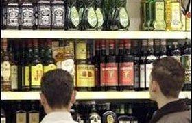Акцизы на алкоголь с 2010 г. повысятся на 30%