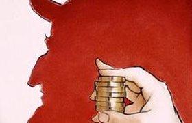 «Рога и копыта»: деньги под честное слово