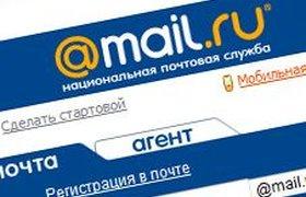 C 1 сентября реклама на Mail.ru подорожает на 40%