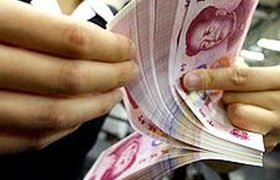 Китай пытается сделать свою валюту международной