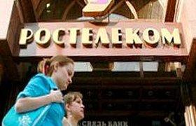 Российский рынок связи ждет масштабная реформа