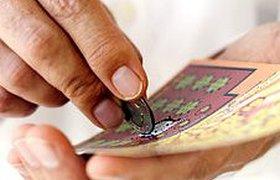 РЖД займется лотерейным бизнесом