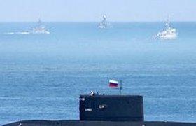 Российские атомные подлодки у берегов США напугали только журналистов