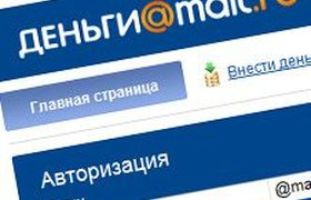 Mail.Ru запустил свою платежную систему