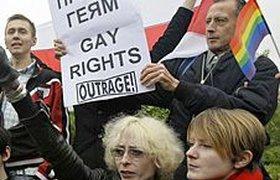 В Москве пройдет первый в истории пикет секс-меньшинств
