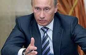 Жилье экономкласса не должно стоить дороже 30000 руб за кв.м, заявил Путин