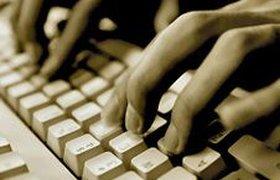 Российские хакеры использовали для атак на грузинские сайты социальные сети
