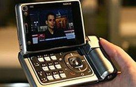 Снят мораторий на мобильное телевидение