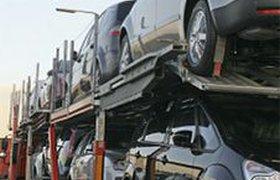 Высокие пошлины на импортные иномарки продлят до июня 2010 года