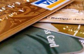 Получить кредитную карту становится все сложнее, а кредиты по ним дорожают
