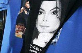 Майкл Джексон жив, утверждает автор выложенного в сети видеоролика