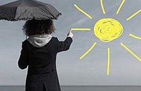 Можно ли застраховаться от дождя на время отпуска?