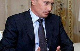 Путин назвал причины Второй мировой войны