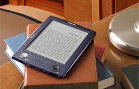 Бумажные книгоиздатели объединятся, чтобы защититься от электронных книг