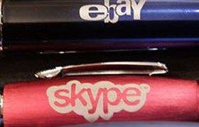 eBay продал Skype дешевле, чем купил