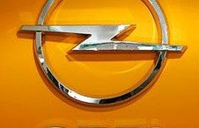 Бельгийский конкурент Magna в борьбе за Opel снова улучшил свое предложение