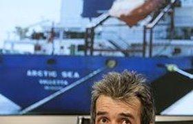 """Главред """"Морского бюллетеня"""" покинул Россию из-за истории с Аrctic Sea"""