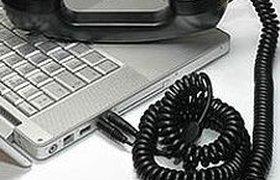 В сети появился вирус для прослушки разговоров в Skype