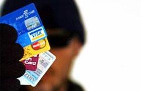 Число краж наличных из банкоматов растет с угрожающей скоростью