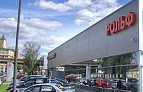 """""""Рольф"""" продал почти половину бизнеса японской Mitsubishi"""