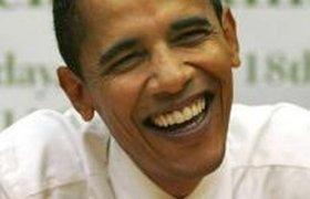 Обама и другие