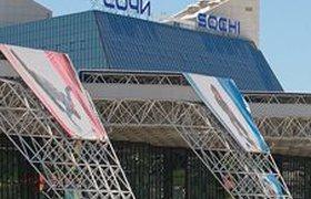 На подготовку к Олимпиаде в Сочи понадобится свыше 1 трлн рублей