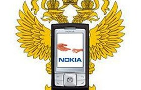 """ФАС обвинила Nokia в """"устранении"""" конкуренции"""