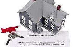 Страхование ипотеки: где дешевле?