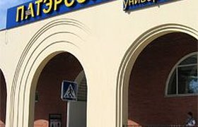 """X5 Retail Group присматривается к """"Патерсону"""""""