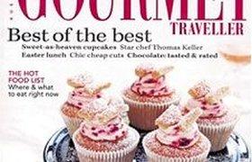 Главный глянцевый журнал для гурманов Gourmet закрывается
