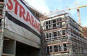 В московские офисы строительной компании Strabag нагрянул спецназ