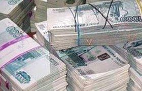 Кредитмарт: принесите 100000 рублей наличными!