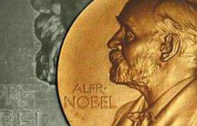 Впервые за 45 лет Нобелевскую премию по химии получила женщина