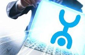Yota надеется покрыть Россию сетью беспроводного интернет-доступа за 3 года