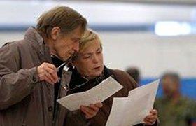 Поражение российской сборной снизило явку на воскресных выборах