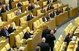 ЛДПР, КПРФ и эсеры покинули заседание Госдумы в знак протеста