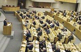 Оппозиционные фракции начинают возвращаться на заседания Госдумы