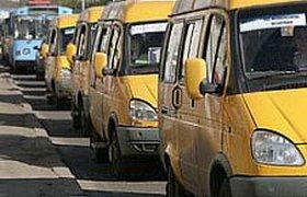 Мосгортранс намерен выдворить частные маршрутки с городских маршрутов
