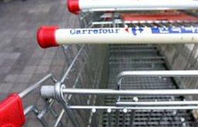Едва успев прийти в Россию, Carrefour уже продает свой бизнес