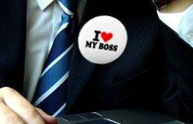 За что менеджеры любят и ненавидят своего работодателя?