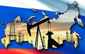 Экономисты предрекают России новый кризис
