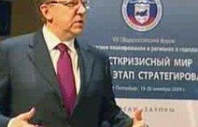 Россия вышла из рецессии, но кризис продолжается, заявил Кудрин