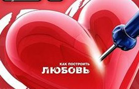"""Суд высшей инстанции запретил трансляцию телепрограммы """"Дом-2"""""""