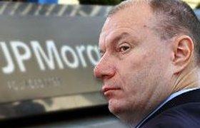Потанин вместе с JPMorgan инвестирует в Россию $1 млрд