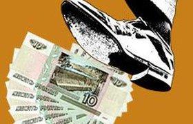 С 2010 года Центробанк прекратит выпускать 10-рублевые купюры